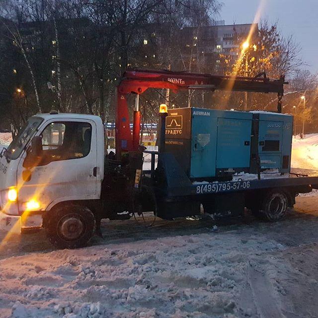 Эвакуатор в Москве